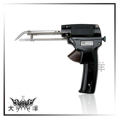 ◤大洋國際電子◢ KOTE 40W 槍型烙鐵 出錫槍 銲槍 電烙鐵 電路板 NT-40W