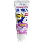 日本 Sunstar 巧虎牙膏 葡萄口味 (可以吃的牙膏)