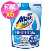 一匙靈 ATTACK 抗菌EX科技潔淨洗衣精補充包(1.5kgx6入)