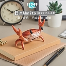 日本Ahnitol螃蟹藍牙音箱 無線迷你便攜家用車載低音炮 桌面小音響