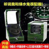 搖表器 搖表器 機械手表上鍊盒 德國品質上鍊器進口自動轉表器晃表 第六空間 igo