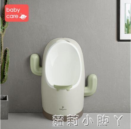 babycare兒童站立式小便斗男寶寶小便器小馬桶掛牆式尿尿神器 NMS蘿莉新品