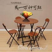新品歐式布藝圓凳子椅子家用時尚簡約創意餐桌凳折疊板凳高凳 中秋節促銷  igo