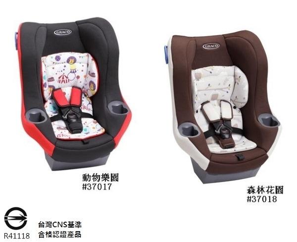 【優兒房】 GRACO 0-4歲前後向嬰幼兒汽車安全座椅 MYRIDE
