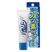 東京西川 GMP BABY 丹平 護牙幼童牙膏~葡萄口味
