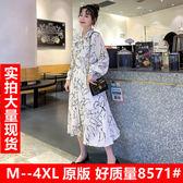 海外直發不退換韓版氣質細肩帶洋裝大尺碼很仙的法國小眾連衣裙燈籠袖印花雪紡吊帶chic(G425-A1)