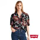 Levis 女款 短袖襯衫 / 搶眼時尚風 / 寬鬆落肩設計