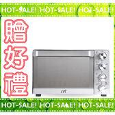 《立即購+贈科技纖維布x2》SPT SO-9135 尚朋堂 旋風對流 鏡面+溫控 烤箱 (35L商業可用)