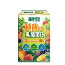 【每朝健康】植酵高纖乳酸菌R-20包入/盒