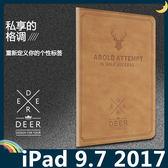 iPad 9.7吋 2018新款 書本式保護套 帆布紋側翻皮套 散熱透氣 輕薄簡約 支架 平板套 保護殼