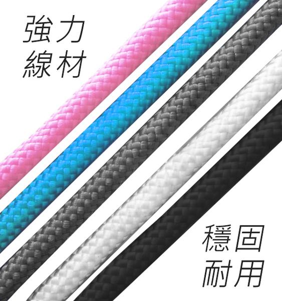 【coni shop】現貨供應 萬用彩色掛脖吊繩 手機/相機掛繩 手機殼 掛脖繩 指環 時尚掛飾 手機繩