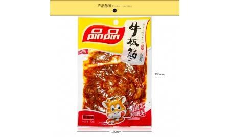 四川特產品品人生麻辣味牛板筋40g*香辣*1組4入(現貨+預購