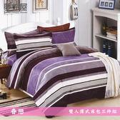 活性印染5尺雙人薄式床包三件組-眷戀-夢棉屋