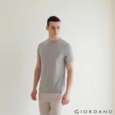 【GIORDANO】 男裝SMART素色短袖T恤 - 03 中花灰