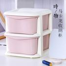夾縫收納柜收納箱塑料寶寶衣柜兒童玩具儲物整理柜廚房縫隙置物架 aj6718【美鞋公社】