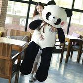 大熊貓公抱枕女生玩偶搞怪布娃娃可愛抱抱熊仔毛絨玩具送女友LVV9509【衣好月圓】TW