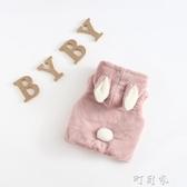 嬰兒毛絨馬甲0一2-3周歲女寶寶裝加厚坎肩女小童百搭洋氣上衣 町目家