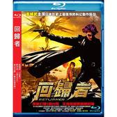 Blu-ray 回歸者BD