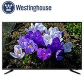 【佳麗寶】(Westinghouse美國西屋) 55型4K液晶顯示器 DET-55A10K