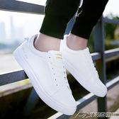 春季小白鞋男士透氣休閒板鞋男生韓版潮流百搭運動白色男鞋子  潮流前線