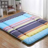 床墊 防滑榻榻米海綿床墊學生宿舍棉絮墊被可折疊地鋪睡墊 88折限時搶