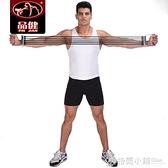 拉力器擴胸器 男士拉力繩彈力繩 多功能女臂力器胸肌家用健身器材ATF 格蘭小舖 全館5折起