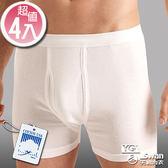 YG天鵝內衣四角褲 100%純棉MIT四角褲(超值4件組)-YS125A