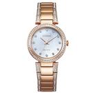 【台南 時代鐘錶 CITIZEN】星辰 施華洛世奇Swarovski 白蝶貝面板 光動能 鋼錶帶女錶 EM0843-51D 28.3mm