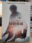 挖寶二手片-T04-535-正版DVD-電影【超能追緝】納特沃爾夫 艾本愛克莉(直購價)