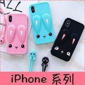 【萌萌噠】iPhone X 6 6s 7 8 Plus  網紅女款 可愛卡通立體兔子保護殼 全包防摔矽膠軟殼 手機殼 外殼