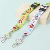 日貨蠟筆小新細頸繩- Norns 日本正版 手機繩 證件帶 萬用帶 吊繩 掛繩 手機背帶