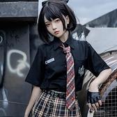 原創jk制服日系基礎款寬松黑色襯衫銀色刺繡男女學生【毒家貨源】