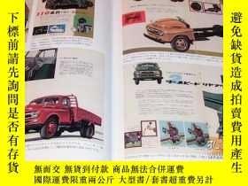 二手書博民逛書店JAPANESE罕見TRUCKS & BUSES 1917-1975 book Toyota Hino Princ