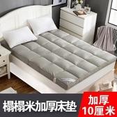 床墊 俞兆林立體榻榻米床墊子1.8米1.5m床折疊單雙人床墊被褥學生宿舍T 尾牙