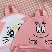 聖誕好物85折 韓國可愛少女心卡通粉色收納掛袋雜物收納袋學生房間裝飾