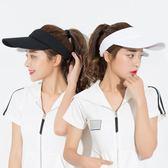 運動帽-帽子男女夏天出游防曬無頂太陽帽遮陽帽戶外跑步網球帽子 大降價!免運8折起!