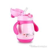 天使貝貝寶寶嬰兒童吸管杯學飲喝水壺防摔漏嗆帶手柄保溫6-18個月 阿卡娜