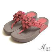 專櫃女鞋 立體雕花夾腳厚底拖鞋-艾莉莎Alisa【165383616】桃紅色下單區