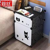 跨年趴踢購簡易床頭櫃簡約現代塑料組裝多功能小櫃子儲物櫃歐式床頭收納櫃子jy