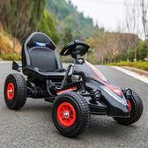 兒童玩具車 兒童電動車四輪卡丁車可坐男女寶寶遙控玩具汽車小孩充氣輪沙灘車 MKS小宅女