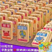 木制兒童玩具男女寶寶小孩2-3-6周歲半早教開發益智力100識字積木『CR水晶鞋坊』