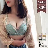 內衣-夏洛特情緣(僅上身)(內褲可加購)蕾絲半罩爆乳集中無鋼圈厚墊內衣 玩美維納斯30-38A.B.C罩杯