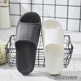 腳底按摩拖鞋足底帶刺浴室拖鞋