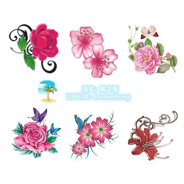 【50張套裝】紋身貼防水女持久玫瑰花朵蝴蝶個性小清新刺青遮疤貼貼紙【風之海】