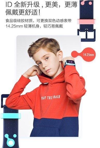 【保固一年 保證原廠】360 兒童電話手錶 8X 防水兒童 4G 手表 智能小學生視頻 拍照手機男女孩