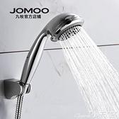 蓮蓬頭 五檔淋浴噴頭浴室淋雨沐浴花灑噴頭熱水器手持洗澡蓮蓬頭 小天使