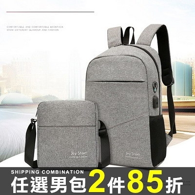 任選2件85折後背包休閒旅行雙肩後背包多功能韓版筆記型電腦包【09T0180】