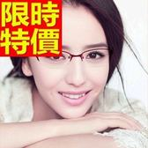 眼鏡架-時尚半框鏤空超輕女鏡框4色64ah12【巴黎精品】
