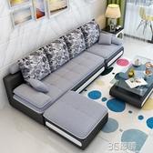 摺疊沙發床 沙發小戶型布藝可拆洗簡約現代客廳組合雙人三人經濟型沙發 3C優購HM