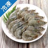 藍鑽蝦50/60 1KG/盒【愛買冷凍】